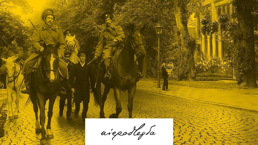 """Fotos do filmu """"Stanisław Masłowski, Wiosna roku 1905"""" z cyklu """"Polska Niepodległa"""""""