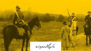 """Fotos z filmu """"Maksymilian Gierymski, Patrol powstańczy"""" z cyklu """"Polska Niepodległa"""""""