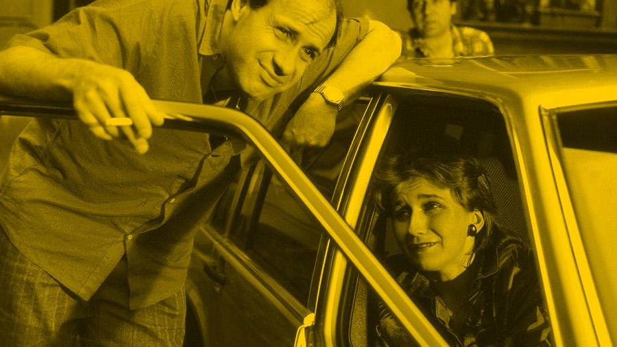 Fotos z filmu Sztuka kochania